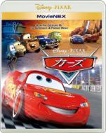 【Blu-ray】 カーズ MovieNEX[ブルーレイ+DVD] 送料無料