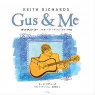 【絵本】 Keith Richards キースリチャーズ / Gus & Me ガスじいさんとはじめてのギターの物語 送料無料