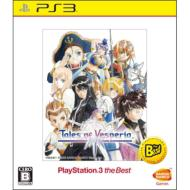【GAME】 PS3ソフト(Playstation3) / テイルズ オブ ヴェスペリア PlayStation3 the Best 送料無料