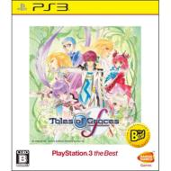【GAME】 PS3ソフト(Playstation3) / テイルズ オブ グレイセス エフ PlayStation3 the Best 送料無料