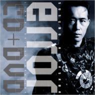 【SHM-CD】 平沢進 ヒラサワススム / error CD+DVD   Live at 渋谷公会堂 1990. 07. 11. 送料無料