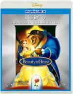 【Blu-ray】 美女と野獣 ダイヤモンド・コレクション MovieNEX[ブルーレイ+DVD] 送料無料