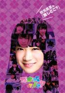 【DVD】 乃木坂46 / 秋元真夏の『推しどこ?』 送料無料