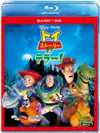 【Blu-ray】 トイ・ストーリー・オブ・テラー ブルーレイ+DVDセット 送料無料