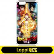 【Goods】 グッズ/フィギュア その他 / iPhone 6ケース【Loppi限定】 /  映画『ドラゴンボールZ「復活のF」』