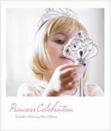 【CD】 Q;indivi Starring Rin Oikawa キューインディビオブリンオイカワ / Princess Celebration