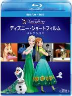 【Blu-ray】 ディズニー・ショートフィルム・コレクション ブルーレイ+DVDセット 送料無料