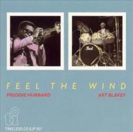 【CD国内】 Art Blakey / Freddie Hubbard / Feel The Wind