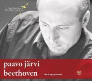 【CD輸入】 Beethoven ベートーヴェン / 交響曲全集 パーヴォ・ヤルヴィ&ドイツ・カンマーフィル(5CD) 送料無料