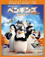 【Blu-ray】 ペンギンズ FROM マダガスカル ザ・ムービー 3枚組3D・2Dブルーレイ&DVD〔初回生産限定〕 送料無料
