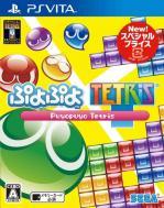 【GAME】 Game Soft (PlayStation Vita) / 【PS Vita】ぷよぷよテトリス スペシャルプライス 送料無料