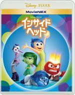 【Blu-ray】 インサイド・ヘッド MovieNEX[ブルーレイ+DVD] 送料無料