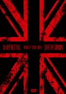 【DVD】 BABYMETAL / Live In London -babymetal World Tour 2014-