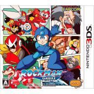 【GAME】 ニンテンドー3DSソフト / ロックマン クラシックス コレクション 送料無料
