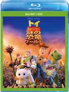 【Blu-ray】 トイ・ストーリー 謎の恐竜ワールド ブルーレイ+DVDセット 送料無料