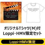 【CD】 電気グルーヴ デンキグルーブ / DENKI GROOVE THE MOVIE? -THE MUSIC SELECTION- 【オリジナルTシャツ(M)付 Loppi・HMV