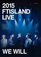 【DVD】 FTISLAND エフティアイランド / 2015 FTISLAND LIVE [We Will] TOUR DVD 【完全初回生産限定盤】 送料無料