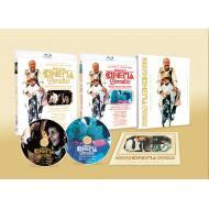 【Blu-ray】 『ニュー・シネマ・パラダイス』[インターナショナル版 & 完全オリジナル版]デジタル・レストア・バージョン Blu-
