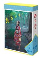 【Blu-ray】 あさが来た 完全版 ブルーレイBOX2 送料無料