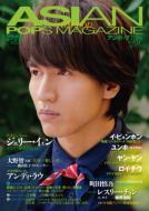 【雑誌】 ASIAN POPS MAGAZINE編集部 / ASIAN POPS MAGAZINE 120号