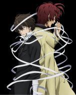 【Blu-ray】 文豪ストレイドッグス 第8巻【限定版】 送料無料
