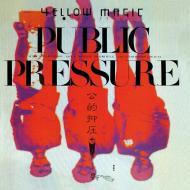 【LP】 YMO (Yellow Magic Ohchestra) イエローマジックオーケストラ / Public Pressure 送料無料