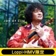 【CD国内】 葉加瀬太郎 ハカセタロウ / Joy Of Life (2CD+DVD)【Loppi・HMV限定盤】 送料無料