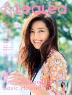 【ムック】 HISハワイ / Lealea 2016 Summer-autumn Vol.8 講談社mook(J)