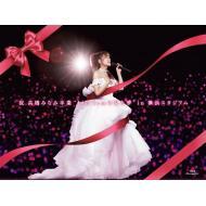 "【Blu-ray】 AKB48 / 祝高橋みなみ卒業""148.5cmの & #64010; た夢""in 横浜スタジアム (Blu-ray) 送料無料"