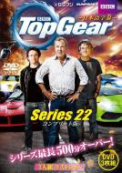【DVD】 Top Gear Series 22 送料無料
