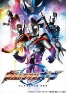 【Blu-ray】 ウルトラマンオーブ Blu-ray BOX II <最終巻> 送料無料