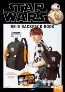 【ムック】 書籍 / STAR WARS(TM) BB-8 BACKPACK BOOK 送料無料