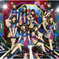 【CD Maxi】 HKT48 / 最高かよ 【TYPE-A】(CD+DVD)