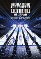 【DVD】 BIGBANG (Korea) ビッグバン / BIGBANG10 THE CONCERT :  0.TO.10 IN JAPAN + BIGBANG10 THE MOVIE BIGBANG MADE 【通