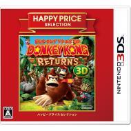 【GAME】 ニンテンドー3DSソフト / ハッピープライスセレクション ドンキーコング リターンズ 3D 送料無料