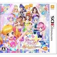 【GAME】 ニンテンドー3DSソフト / アイカツスターズ!Myスペシャルアピール 送料無料