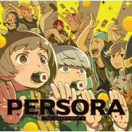 【CD国内】 オムニバス(コンピレーション) / PERSORA -THE GOLDEN BEST 4-