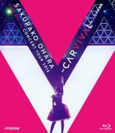 【Blu-ray】 大原櫻子 / 大原櫻子 LIVE Blu-ray CONCERT TOUR 2016 〜CARVIVAL〜 at 日本武道館 送料無料