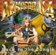 【CD】 あっこゴリラ / Back to the Jungle