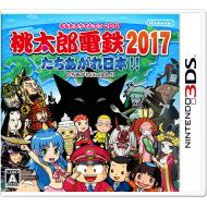 【GAME】 ニンテンドー3DSソフト / 桃太郎電鉄201...
