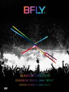 "【DVD】初回限定盤 BUMP OF CHICKEN / BUMP OF CHICKEN STADIUM TOUR 2016 ""BFLY""NISSAN STADIUM 2016 / 7 / 16, 17 【初回"