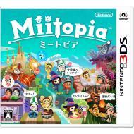 【GAME】 ニンテンドー3DSソフト / Miitopia 送料無料