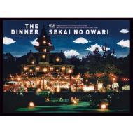 【DVD】 SEKAI NO OWARI / The Dinner (DVD) 送料無料