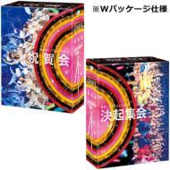 【Blu-ray】 AKB48 / AKB48グループ同時開催コンサートin横浜 今年はランクインできました祝賀会  /  来年こそランクインする