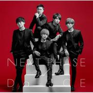 【CD】初回限定盤 Da-iCE / NEXT PHASE 【初回盤A】 (CD+DVD) 送料無料
