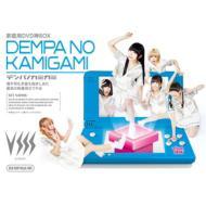 【DVD】 でんぱ組.inc デンパグミインク / でんぱの神神DVD 神BOXビリエイト (6DVD+Blu-ray) 送料無料