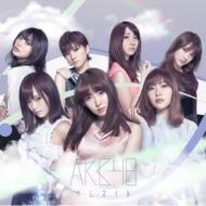 【CD】 AKB48 / サムネイル 【Type-A】(+DVD) 送料無料