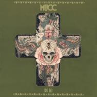 【CD】初回限定盤 Mucc ムック / 脈拍 【初回生産限定盤A】(CD+DVD+Photo Book) 送料無料