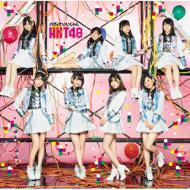 【CD Maxi】 HKT48 / バグっていいじゃん【TYPE-A】(+DVD)