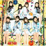 【CD Maxi】 HKT48 / バグっていいじゃん 【TYPE-B】 (+DVD)